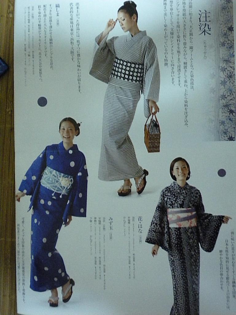 yukata order