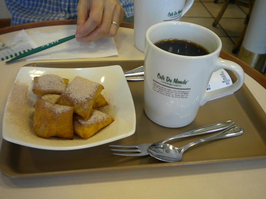 coffee & benie