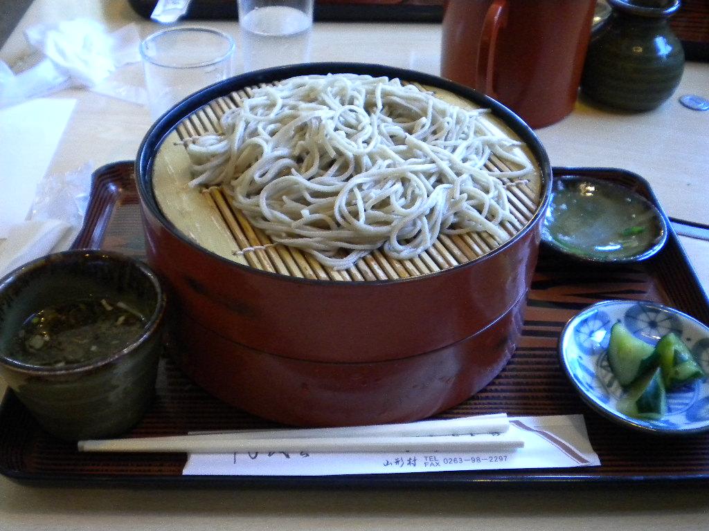 zaru in Nagano