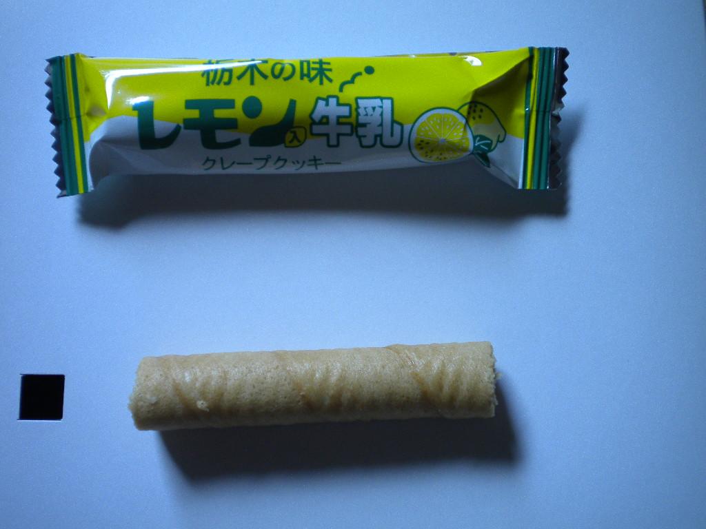 lemoncookie2