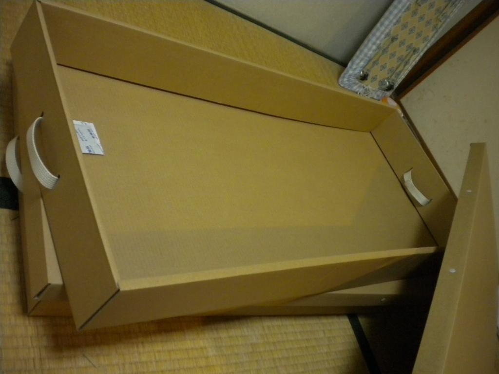 kimonobox2