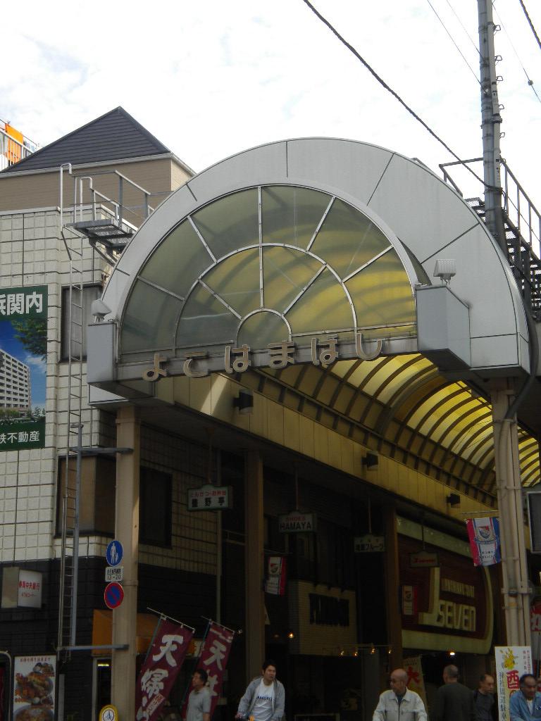 yokohamabashi