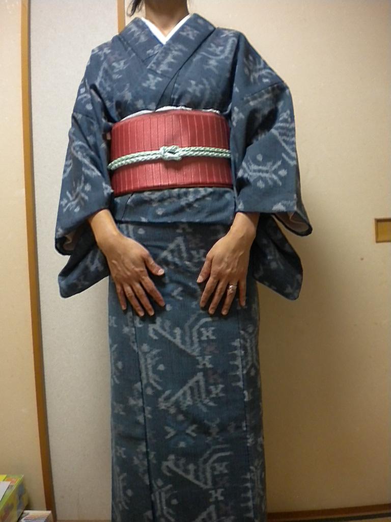 bluekimono