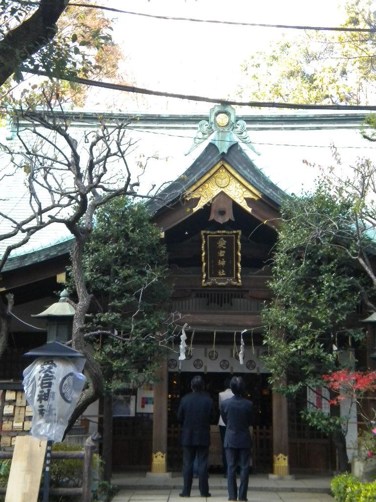 atago shrine 2