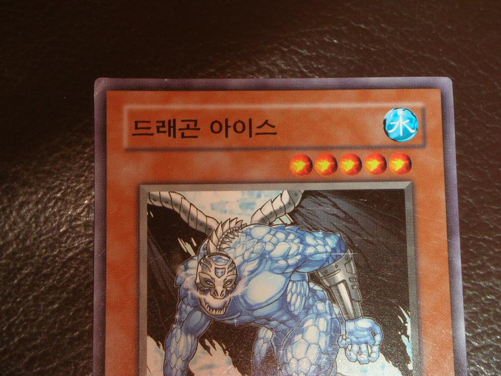 koreandcard2