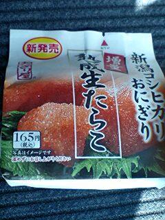 tarako onigiri