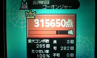 DVC00074_20091110173254.jpg