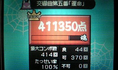 DVC00075_20091107082732.jpg
