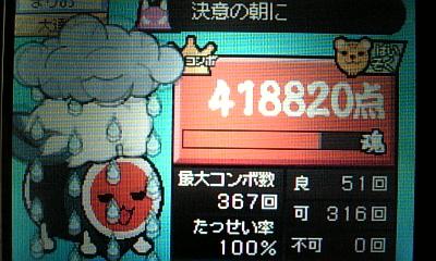 DVC00076_20091110173243.jpg