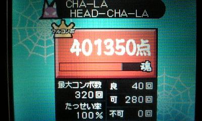 DVC00080_20091107082616.jpg