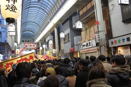 大阪天満宮への道