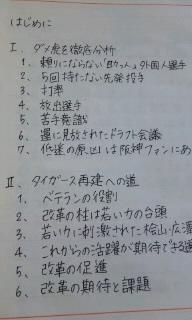 GRP_0013.jpg