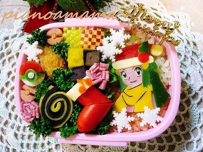 ポケモンクリスマス ひかり