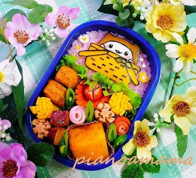 イチ弁 食パンみみー