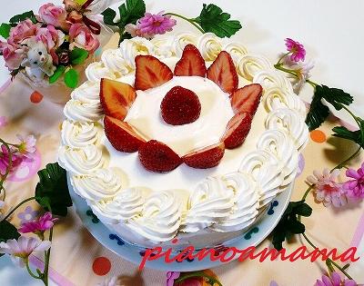 バアバ誕生日ケーキ