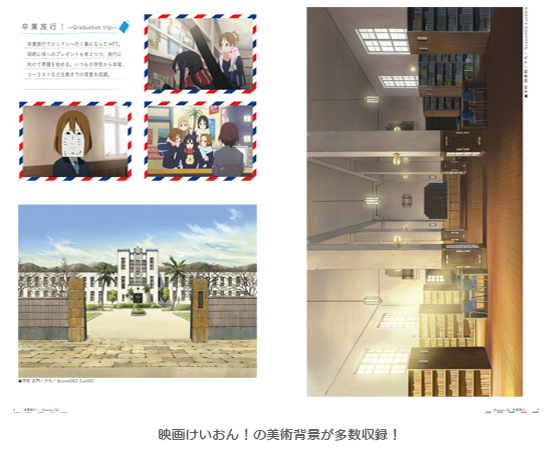 kn197_haikei2.jpg