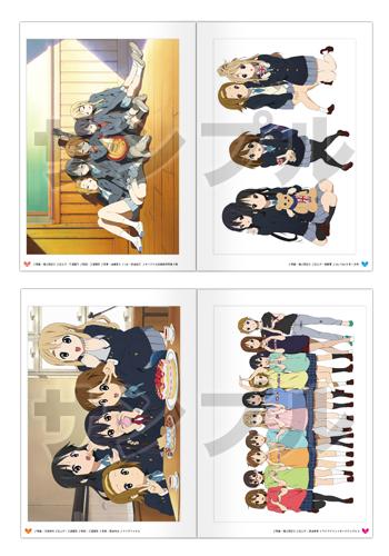 kn_196honbun1.jpg
