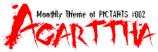 agarttha logo