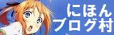 Banner mayochiki