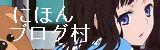Banner kamisamanomemochou