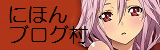 Banner Guilty Crown