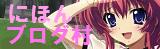 Banner mashiro
