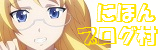 Banner Bento
