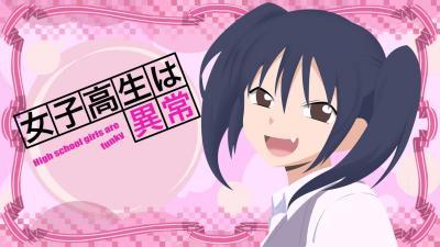 Danshikoukousei2.jpg