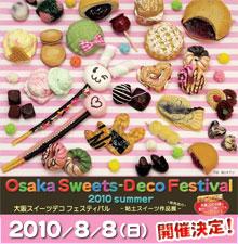 Osaka Sweets-DecoFestival