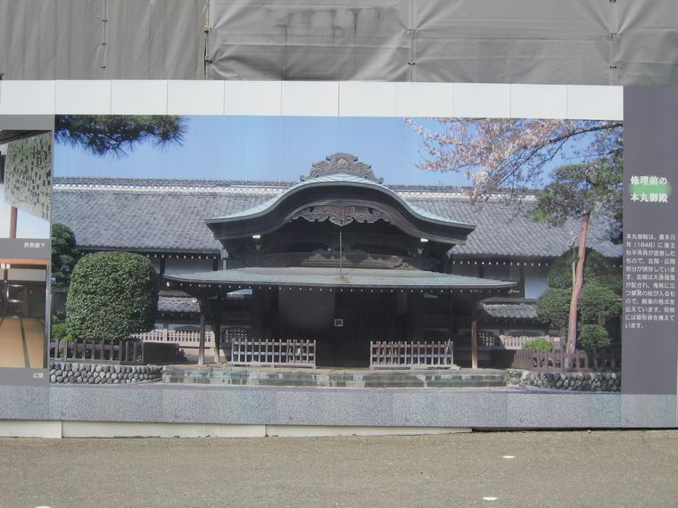 20090619川越城01