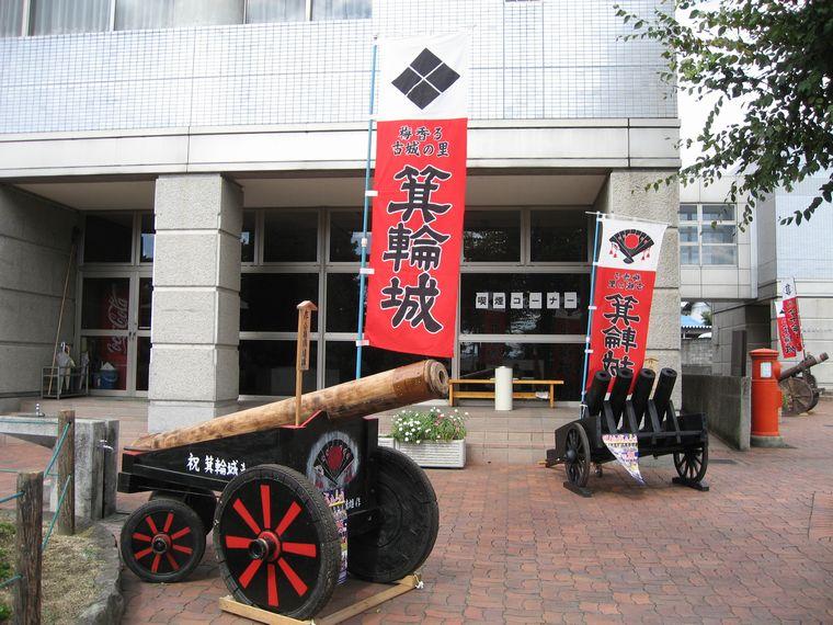 20091011箕輪城01