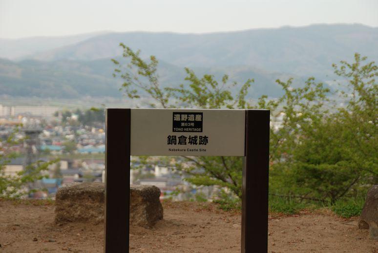 20090507東野01