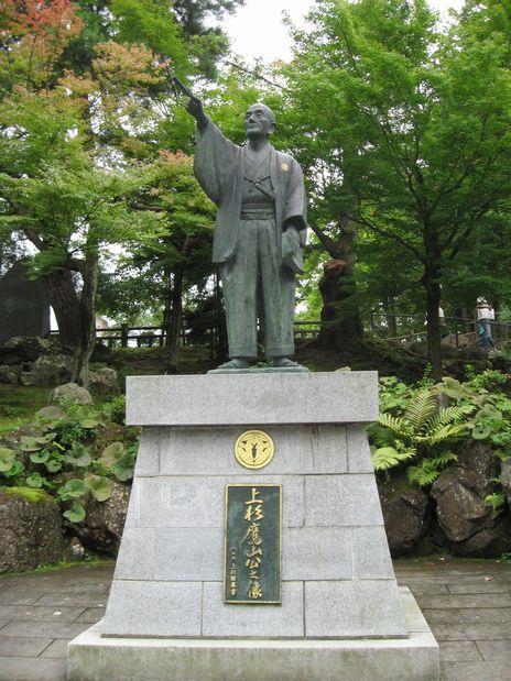 米沢城 03
