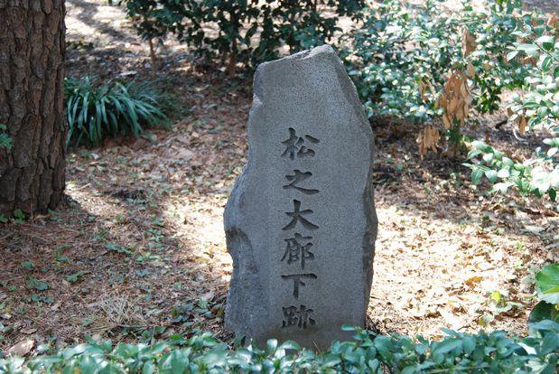 20100328 江戸城 003