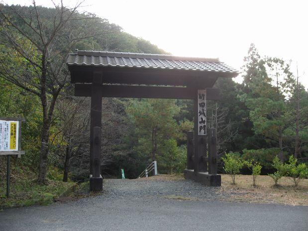 竹田城 001
