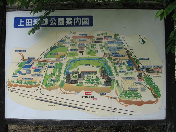 20100529 上田城 003