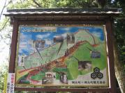 20100324 小谷城 001
