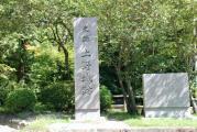 伊賀上野城 008