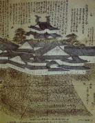 淀城 001