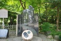 高知城 結婚の碑(岐阜城)