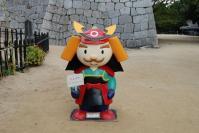 松山城 よしあきくん