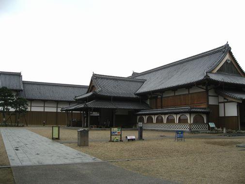 佐賀城・本丸御殿