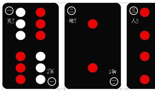 天九カードデザイン5