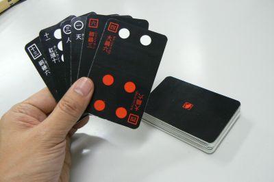 天九カード制作2