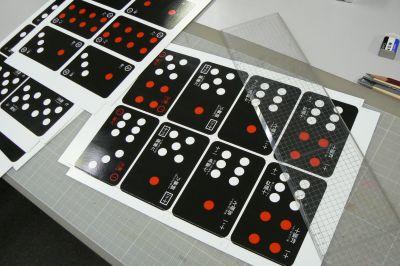 天九カード制作1