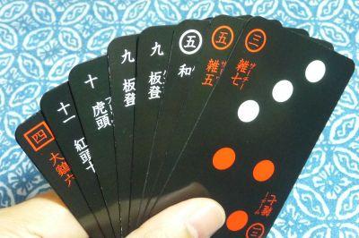天九カード プロトタイプ