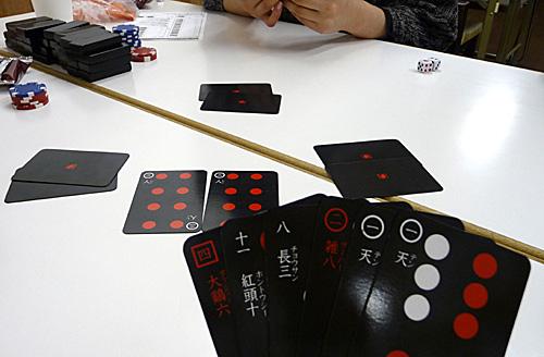 天九はじめて会 天九紙牌 初登場!