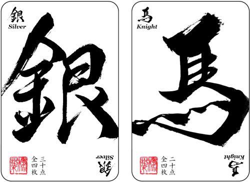 ごいた カードデザイン