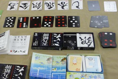 ゲームマーケットピグフォンブース