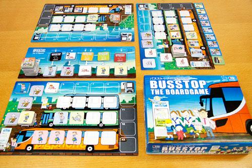 バスストップボードゲーム コンポーネント